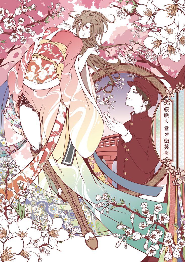 Matsuo.Hiromi.マツオヒロミ六花弁三片紅