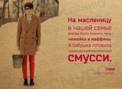 Горячие русские напитки - на сайте «Афиша-Еда»