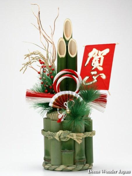 Kadomatsu - http://deens-japan.com/photo/p-wonderjapan-43 ...