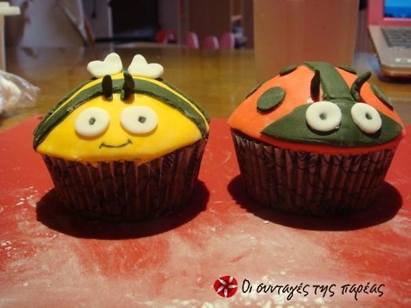 Cupcakes μελισσούλες -πασχαλίτσες #sintagespareas #cupcakesmelissoules #cupcakespashalitses