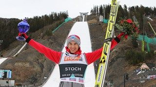 SF WC Vikersund 2017 - Individual Competition