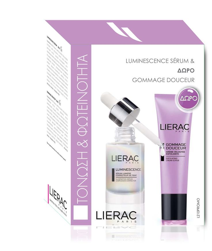 Φθινοπωρινά δώρα στα εξειδικευμένα Φαρμακεία Lierac μέχρι εξαντλήσεως των αποθεμάτων LUMINESCENCE SÉRUM Ορός φωτεινότητας - Αποκατάσταση της υφής  +ΔΩΡΟ  GOMMAGE DOUCEUR  Απαλή μάσκα προσώπου με λευκό άργιλο ιδανική για ευαίσθητες επιδερμίδες  Εξαιρετικής απαλότητας απολεπιστική κρέμα με λευκό άργιλο και εκχύλισμα μολόχας, πλούσια σε απολεπιστικά μικροσφαιρίδια jojoba και εκχυλίσματα άνθους λιναριού. Απολαυστική φροντίδα για όλες τις επιδερμίδες, ακόμη και τις ευαίσθητες.