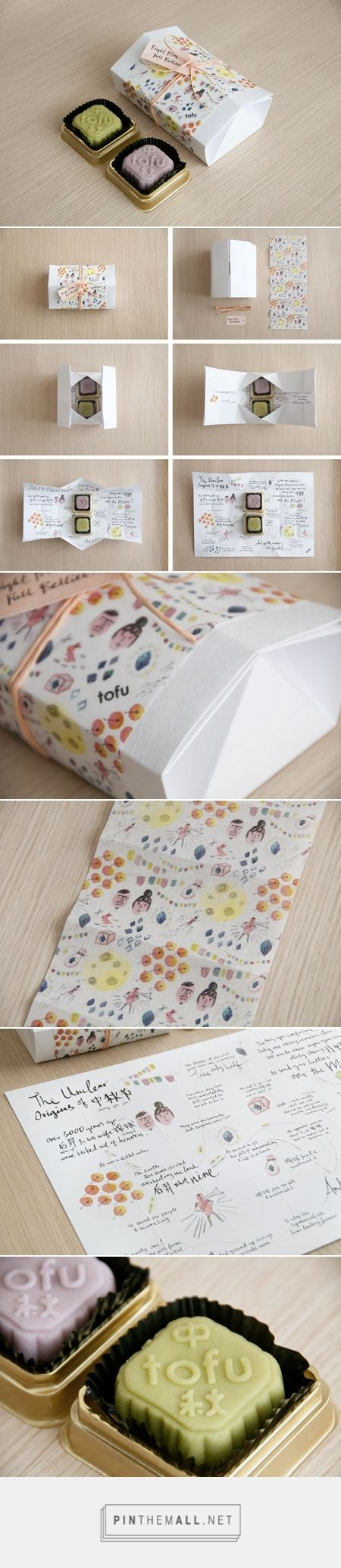 Tofu » The Unclear Origins of Mooncake Festival curated by Packaging Diva PD. This is really clever packaging with the mooncake story inside.