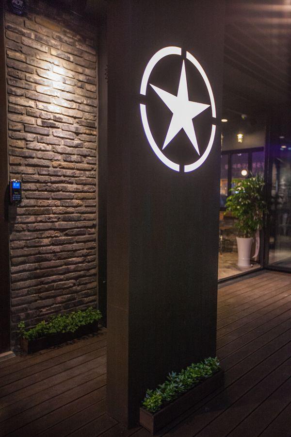 Pub star - design by ssomoo design