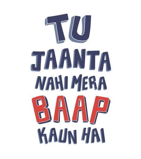 Tu Jaanta Nahi for men @ Bewakoof.com