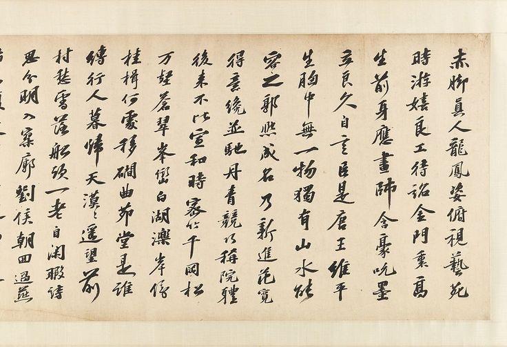 Liu Songnian  Title南宋 傳劉松年 倣高克明溪山雪意圖 卷