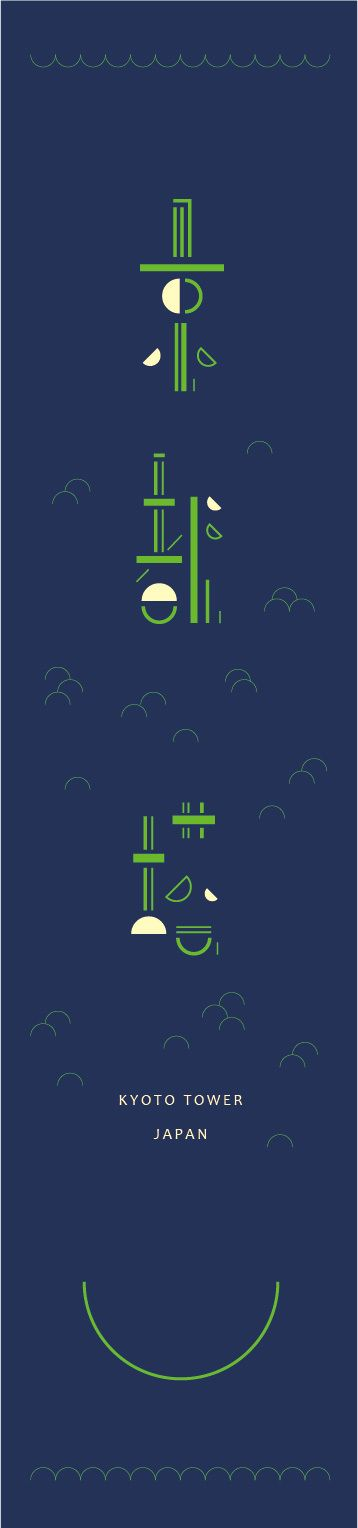 Kyoto Tower / Type Design by Hsin-Hsiang Kuo, via Behance