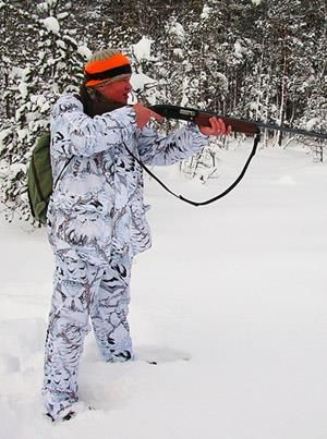 Охотничий зимний маскировочный костюм