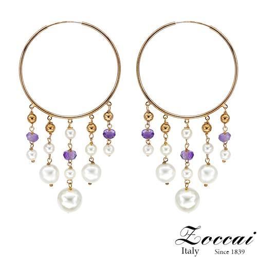 Earring - #ZOCCAI 2.40 CTW #Amethyst #Earrings $150