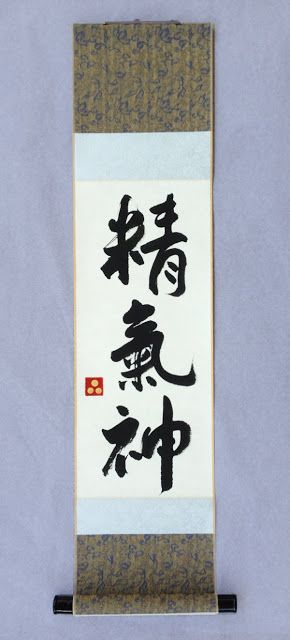 Everyday Ink: Essence, Chi, and Spirit