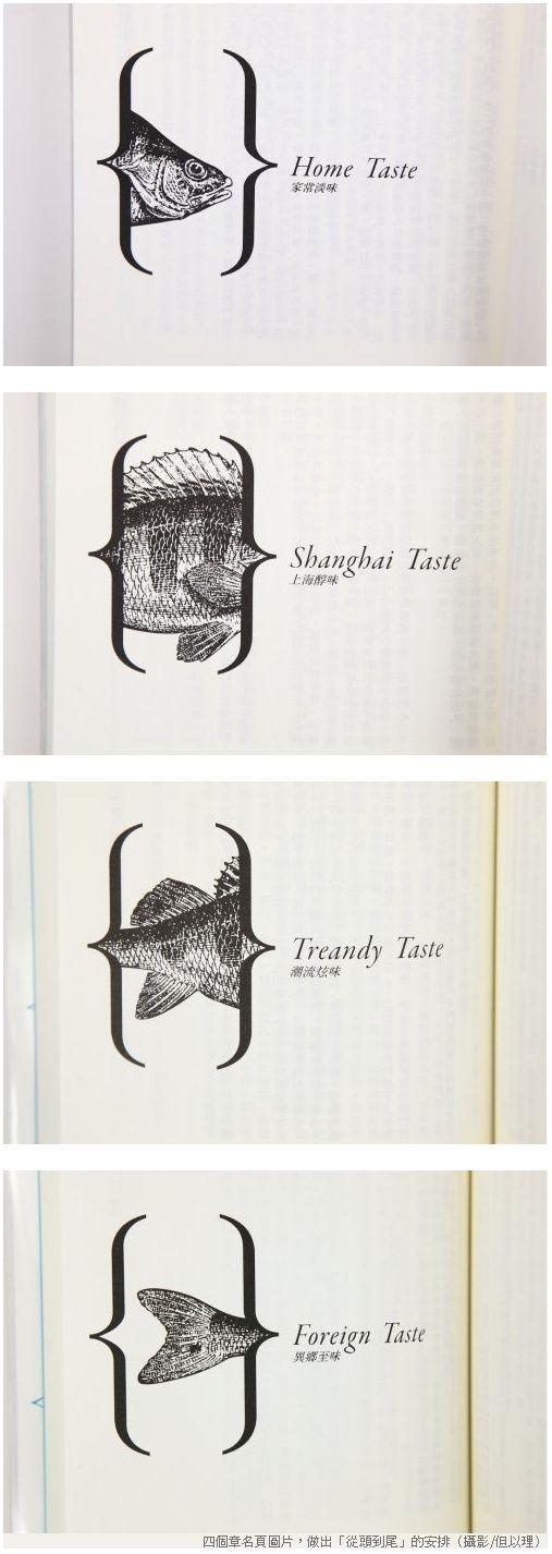*  source: okapi.books.com.tw
