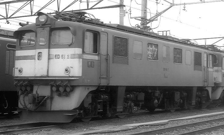 ED61 2