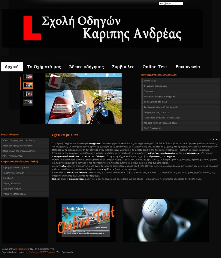 The website 'karipis.gr' courtesy of Pinstamatic (http://pinstamatic.com)