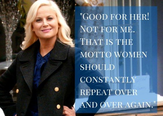 Don't compare yourself to others/judge them: | 22 Amy Poehler Quotes That Will Actually Change Your Life