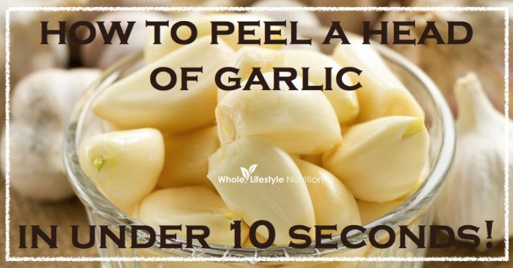 How To Peel A Head of Garlic In Under 10 Minutes | WholeLifestyleNutrition.com