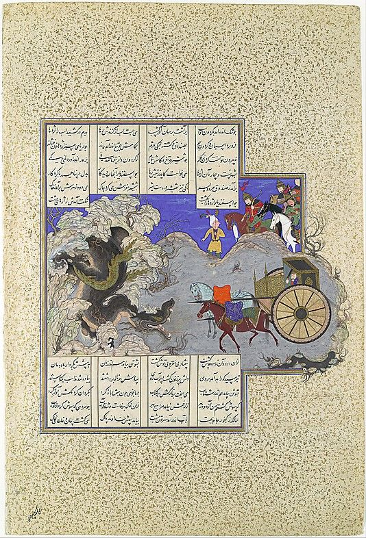 """""""Isfandiyar's Third Course: He Slays a Dragon"""", Folio from the Shahnama (Book of Kings) of Shah Tahmasp Artist: Painting attributed to Qasim ibn 'Ali (active ca. 1525–60) Date: ca. 1530 Iran, Tabriz Dimensions: Painting: H. 11 in. (27.9 cm) W. 10 5/16 in. (26.2 cm) Page: H. 18 5/8 in. (47.3 cm) W. 12 1/2 in. (31.8 cm) Mat: H. 22 in. (55.9 cm) W. 16 in. (40.6 cm) Mat: H. 22 in. (55.9 cm) W. 16 in. (40.6 cm) Metropolitan Museum of Art 1970.301.51"""