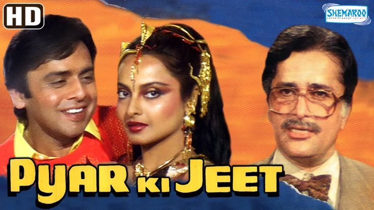 Watch Pyar Ki Jeet (HD) - Shashi Kapoor | Vinod Mehra | Rekha - Superhit Hindi Movie With Eng Subtitles watch on  https://www.free123movies.net/watch-pyar-ki-jeet-hd-shashi-kapoor-vinod-mehra-rekha-superhit-hindi-movie-with-eng-subtitles/
