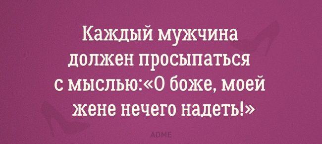 Именно так!