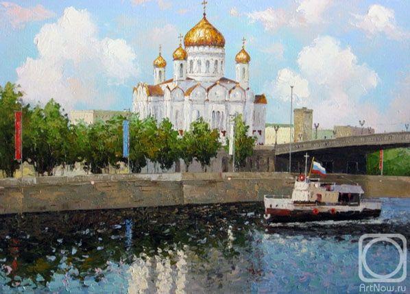 Боев Сергей. Москва. Вид на храм Христа Спасителя
