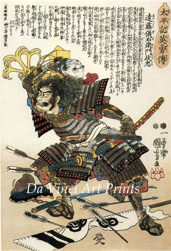 Japanese Art. Samurai Woodblock Print by DaVinciArtPrints on Etsy, $12.99