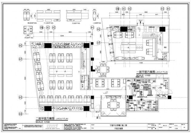 Go 130912 20 Contemporist Restaurant Plan Restaurant Floor Plan Restaurant Layout