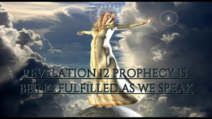 REVELATION 12 PROPHECY IS BEING FULFILLED AS WE SPEAK
