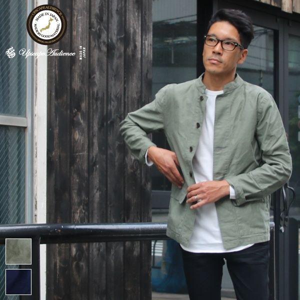 2016年8月26日【 Web Store 更新 】  ヨコムラバックサテンスタンド Jacket【MADE IN JAPAN】『日本製』/ Upscape Audience [ http://www.aud-inc.com/product/2595 ]  #ジャケット #高円寺 #バックサテン #スタンドカラー #国産 #madeinjapan #メンズ #mens #レディース #ladys #東京 #style #fashion #NowAvailable #webstore