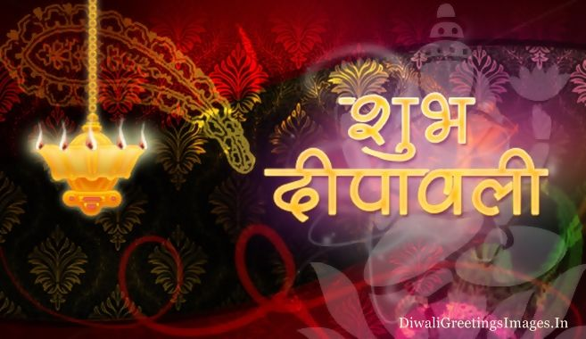 diwali greetings images in hd