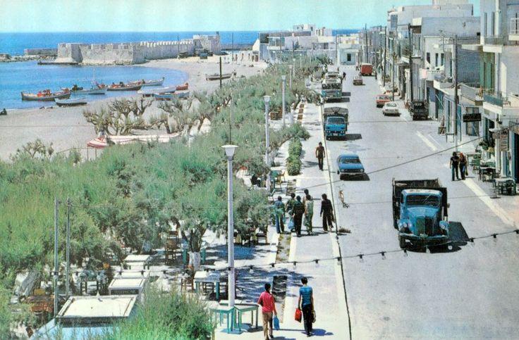 Ierapetra,Crete,1974.