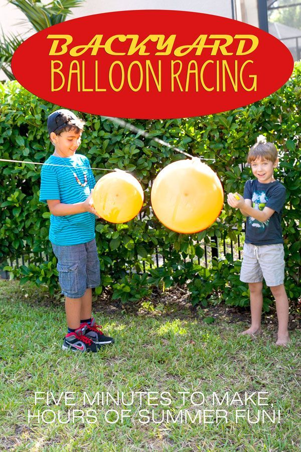 Balloon Races make for hours of summer fun!