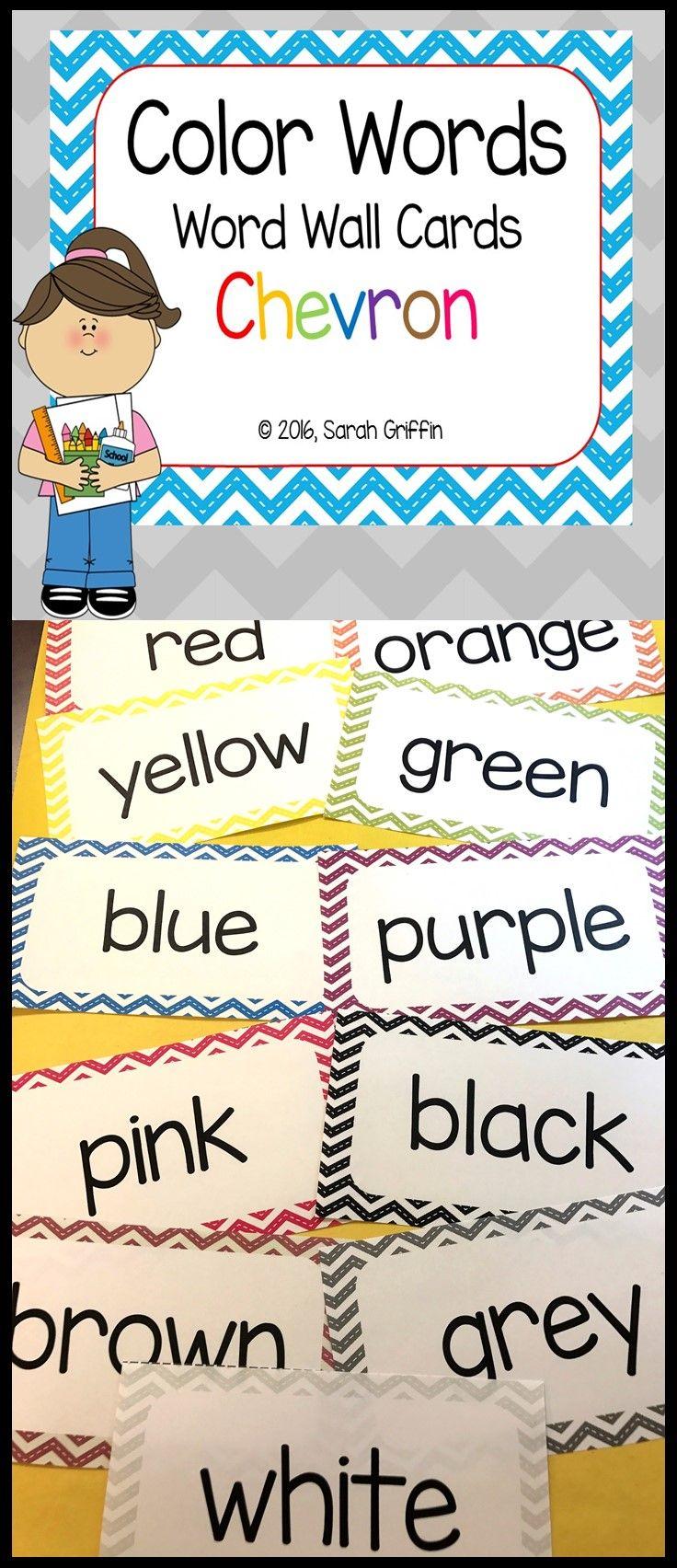 Color Words | Word Cards | Chevron | Word Wall | Bulletin Boards | Color matching games | Pocket Chart | Preschool | PreK | Kindergarten | First Grade | Second Grade