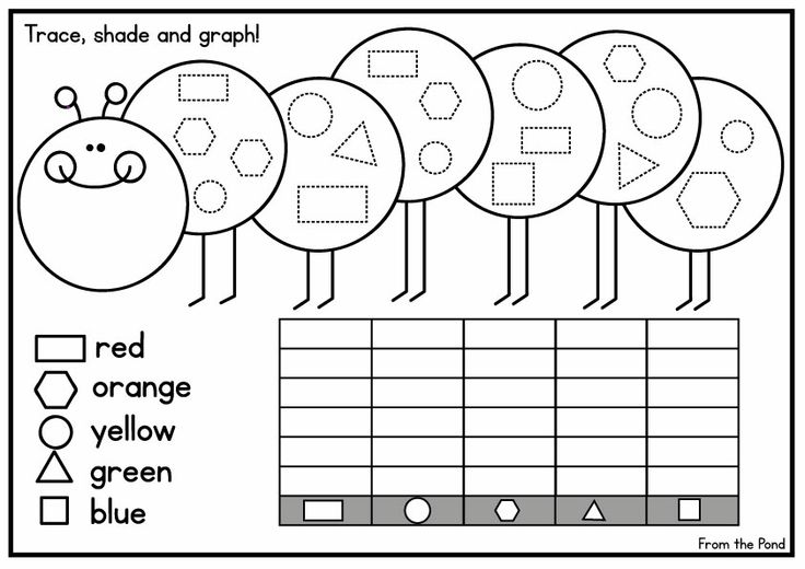 Nellie Newt. The Very Hungry Caterpillar. Shape/graph worksheet.