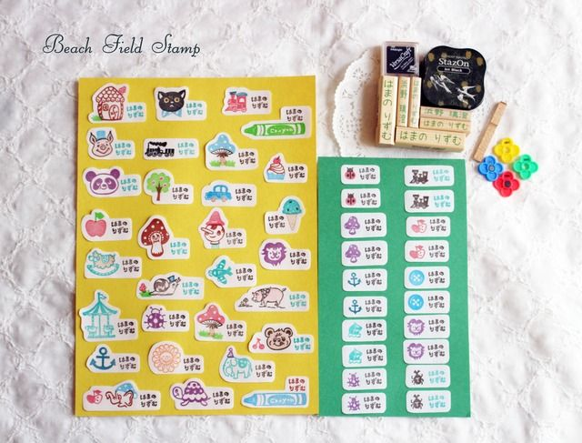 Iron name label your name stamp set [boy]