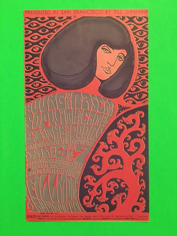 The Doors~Young Rascals~Sopwith Camel~Jan.6,7, 1966 Fillmore Auditorium Handbill