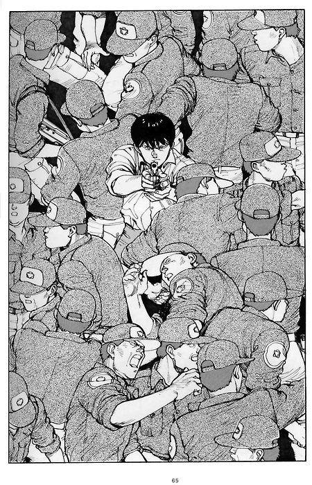 Akira Katsuhiro Otomo