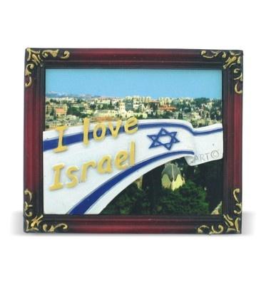 pics of israeli flag