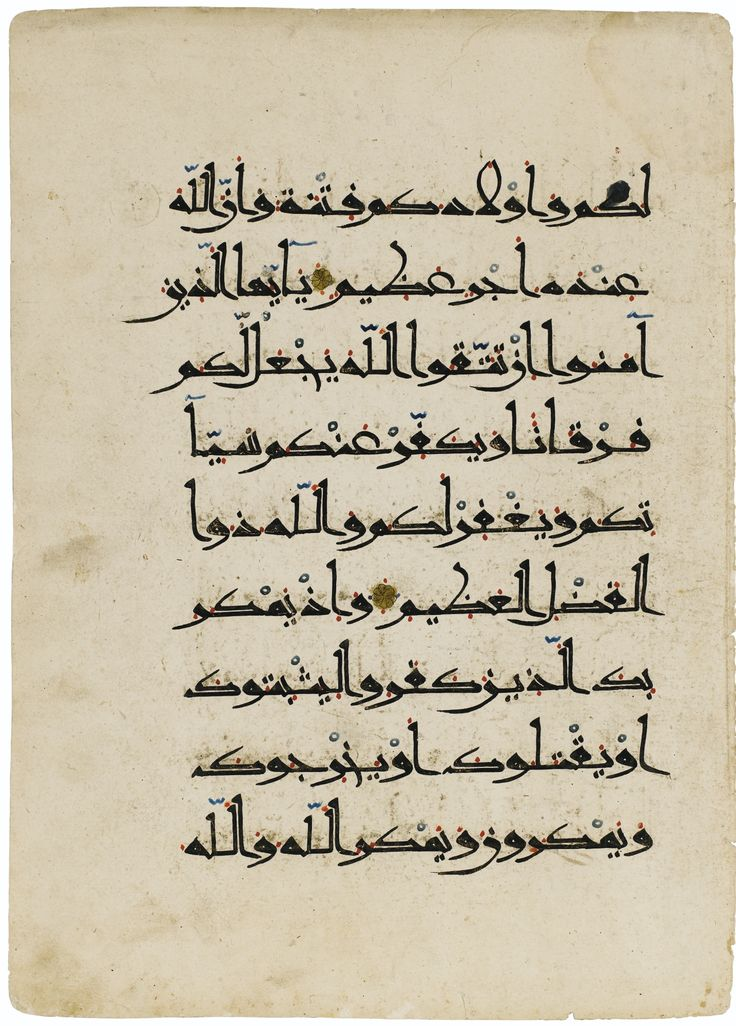 A LARGE EASTERN KUFIC QUR'AN LEAF, INK AND GOLD ON PAPER, SELJUK PERSIA, 11TH CENTURY