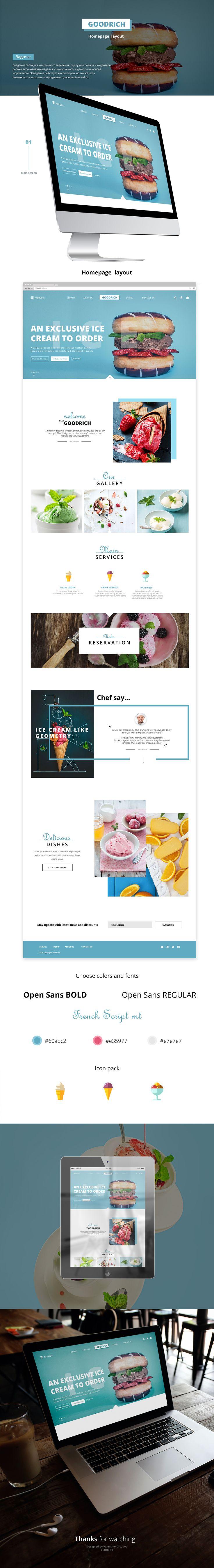 Создание сайта для уникального заведения, где лучше повара и кондитеры делают эксклюзивные изделия из мороженого, и десерты на основе мороженого. Заведение действует как ресторан, но так же, есть возможность заказать их продукцию с доставкой на сайте.