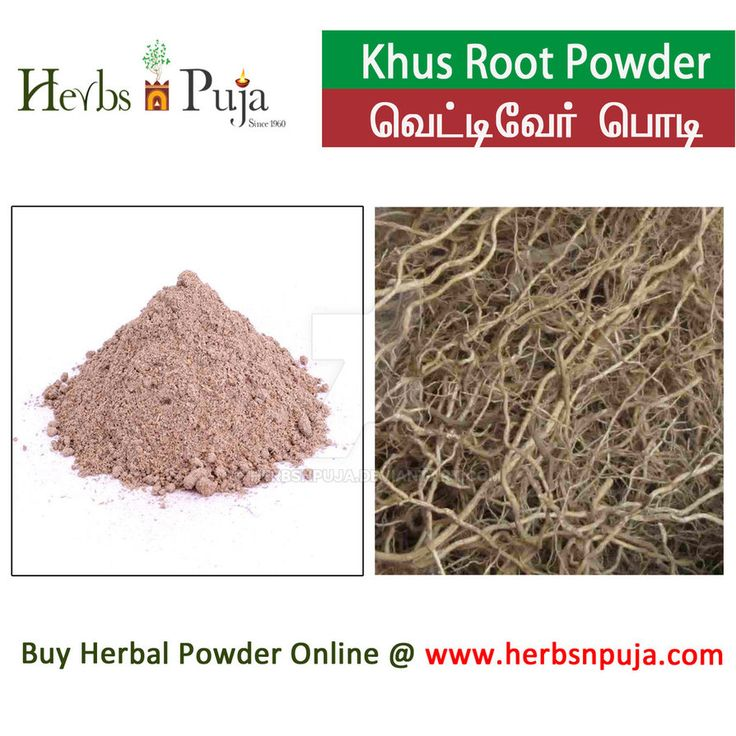Khus Root Powder by Herbsnpuja on DeviantArt