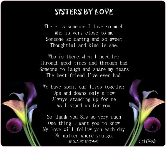 A Poem About Sister Love | Sisters by love photo Sistersbylove.png