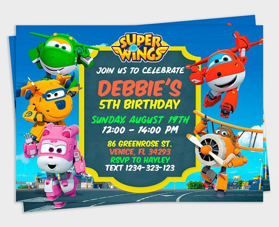 Super Wings Invitation Super Wings Party Super Wings