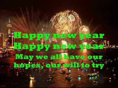 "ABBA ~ ""Happy New Year"""
