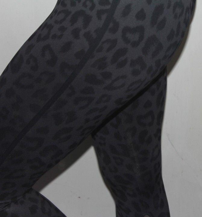 I wish leopard tights from Nike...I WANT