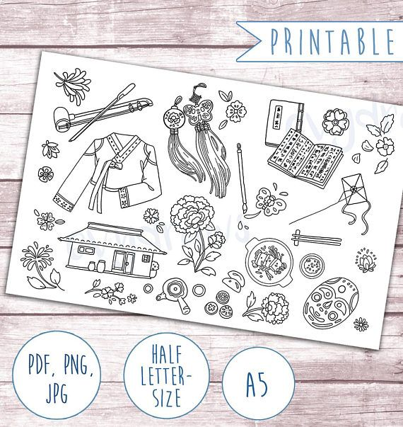 A Printable Coloring Card With Traditional Korea Theme The Illustration On Page