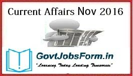 Current Affairs 3rd November 2016, Daily GK Quiz, Today Important Questions With Answer, Readers check Today 3rd November GK Questions, Current GK 3rd Nov