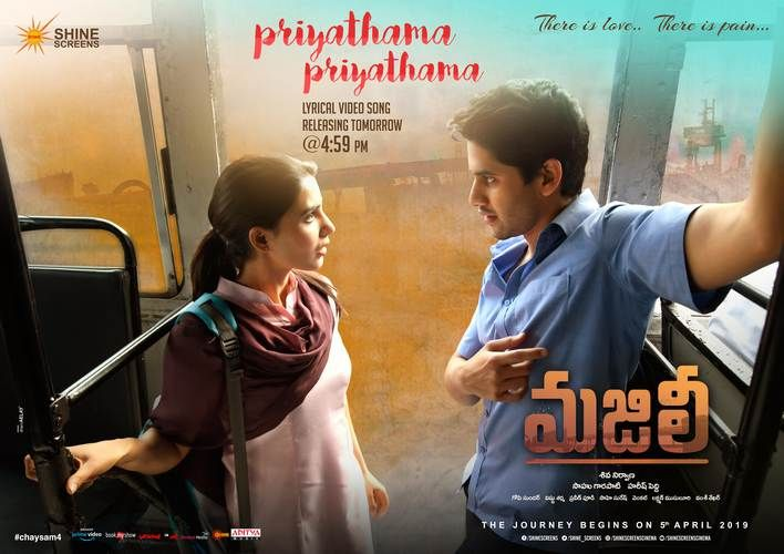 Majili Second Song Release Posters Majili Movie Songs Mp3 Song Download Mp3 Song