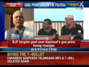 BJP targets centre government over Arvind Kejriwal's gas price fixing charges #AAP # ArvindKejriwal
