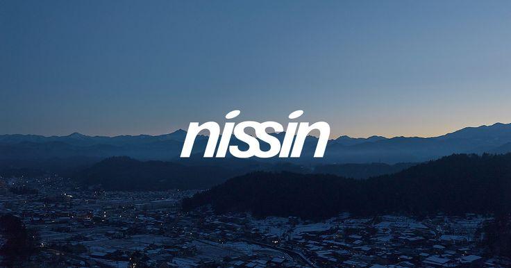 飛騨高山の地でモダンインテリアデザインを追及し、家具をつくり続けて70年。