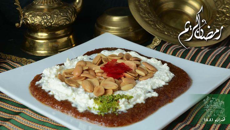 Mafroukeh topped with kashta!