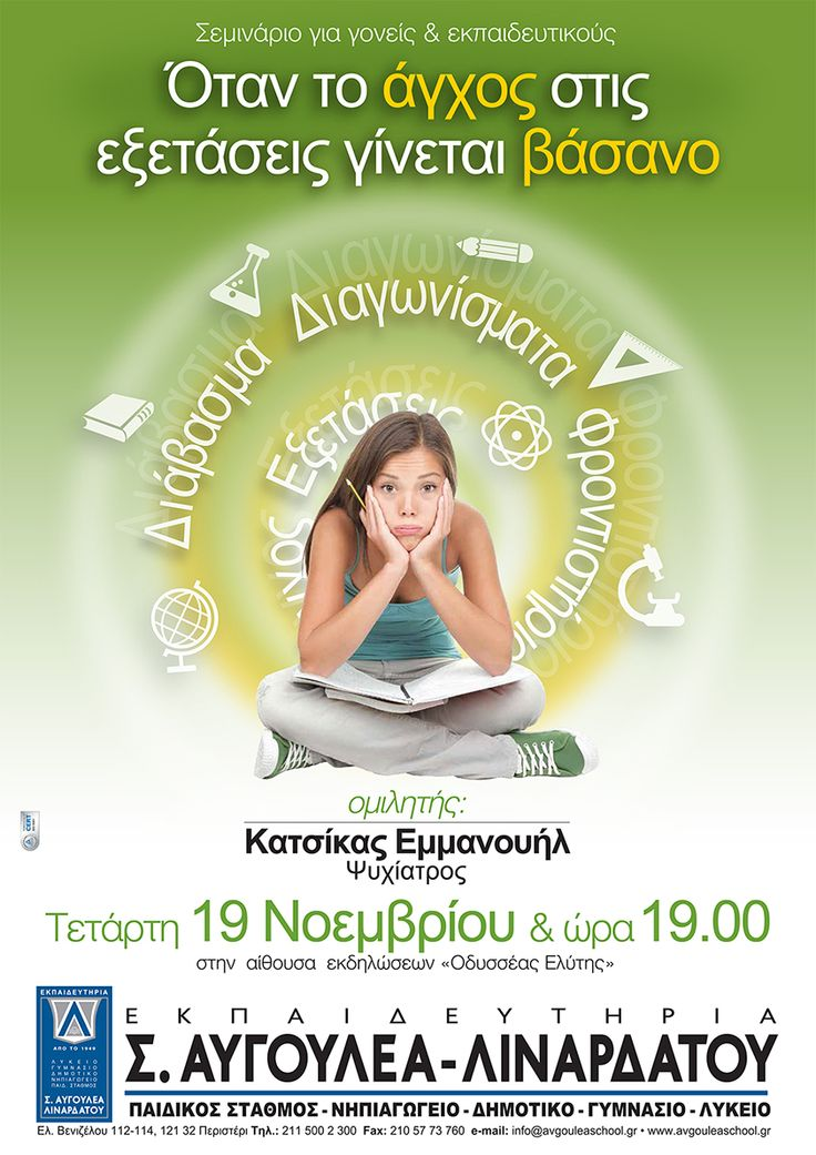 Seminar for Parents